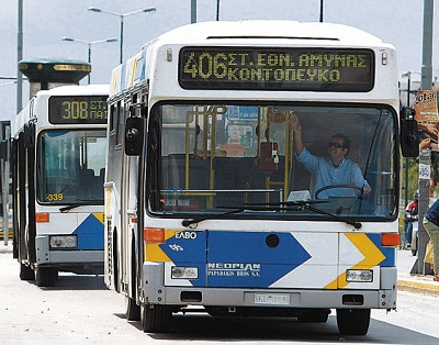 Bus Tickets For Athens Airport Bus Ticket Price 5 00